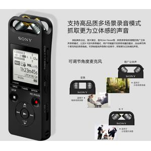 索尼 SX2000BCCN 录音笔