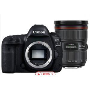 佳能5D 4数码相机套装(包含24-70mm 70-200mm 50 F1.4镜头 600EX闪光灯 雷克沙CF64G存储卡 原厂备用电池 UV镜片 国产双肩背包 )