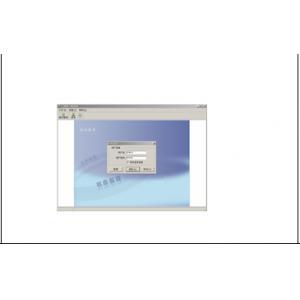 双向IP网络系统软件包RT-1200-CF(含分控软件)