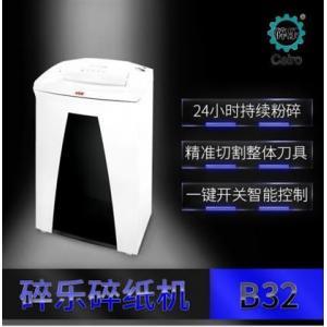 碎乐cerio B32碎纸机 粉碎尺寸:4.5×30 mm ...