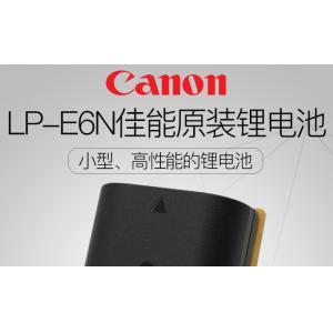 佳能 LP-E6N 原装电池