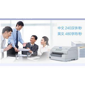 爱普生(EPSON) LQ-90KP 存折打印机 存折 证卡