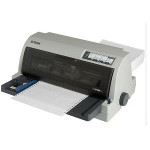 Epson/爱普生 LQ-790K针式打印机