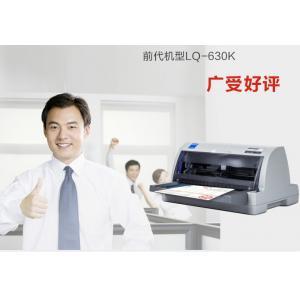 爱普生(EPSON)LQ-630KII 针式打印机
