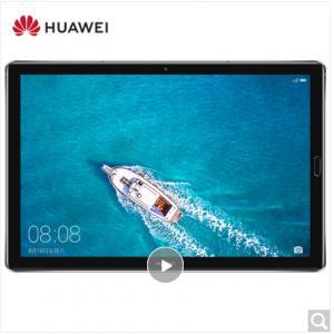 华为(HUAWEI)M5 10.8英寸平板电脑(4G内存/6...