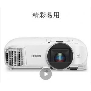 爱普生(EPSON)投影仪 家用1080P高清3D家庭影院投...