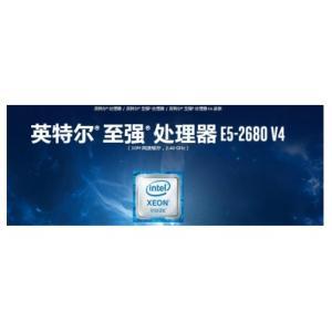 英特尔 XEON E5-2680V4/2.4G14核28线程