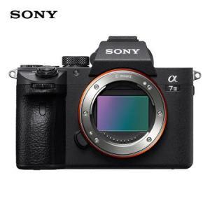 索尼(SONY) ILCE-7M3 全画幅微单相机 单机身(...