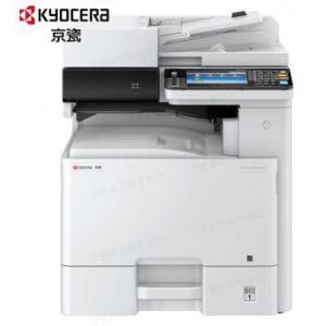 京瓷8228CIDN复印机
