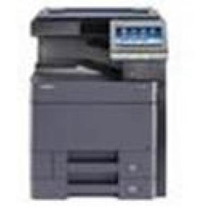 京瓷2552ci彩色复印机