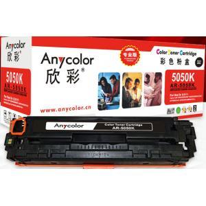 欣彩(Anycolor)硒鼓(专业版)黑色AR-5050K ...