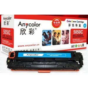 欣彩(Anycolor)硒鼓彩色AR-5050C/Y/M 适...