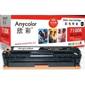 欣彩(Anycolor)硒鼓AR-7100K黑色 适用佳能C...