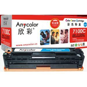 欣彩(Anycolor)硒鼓(专业版)AR-7100C彩色C...