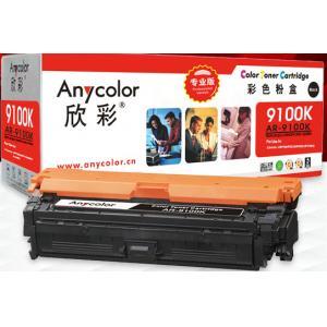 欣彩(Anycolor) 硒鼓AR-9100K黑色 适用佳能...