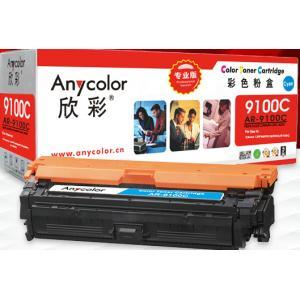 欣彩(Anycolor)硒鼓AR-9100C/M/Y彩色 适...