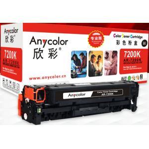 欣彩(Anycolor)硒鼓黑色 AR-7200K 适用佳能...