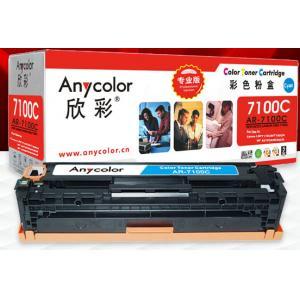 欣彩(Anycolor)硒鼓彩色AR-7200C/M/Y 适...