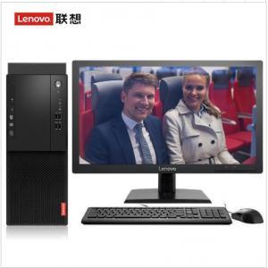 台式机联想(Lenovo)启天M415 台式电脑 I5-75...