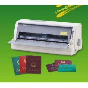 得实DS7230针式打印机(110列平推式)存折证卡打印机 复写能力