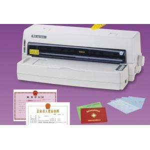 得实DS7310针式打印机(136列平推式)存折证卡打印机 复写能力