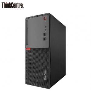 联想(ThinkCentre)E75商用台式机 I5-740...