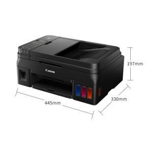 佳能(Canon)G2810 连供加墨大印量彩色多功能一体机...