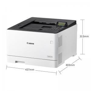 佳能(Canon)LBP653Cdw 彩色激光打印机