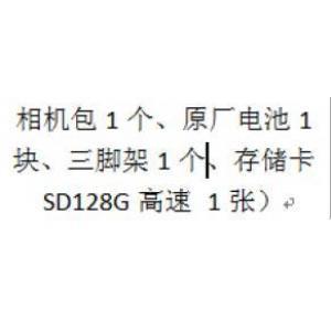 配件套装(128G卡1包1滤镜2电池1碳纤脚架1)
