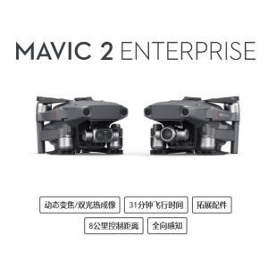 大疆 御 MAVIC 2 双光版无人机